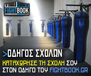 banner fightbook