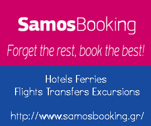 Samos Booking